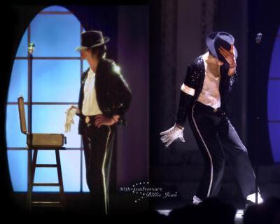 Madison Square Garden 30th Anniversary The King Of Pop